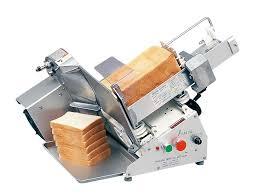 山形県 業務用機械