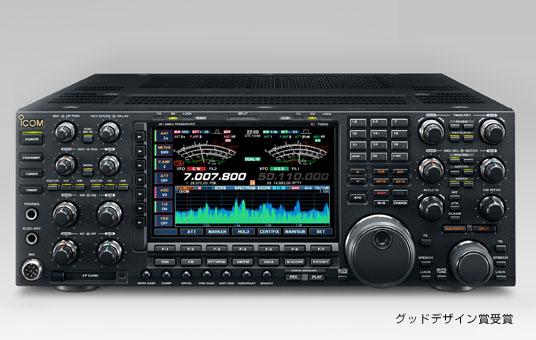 アイコム ic-7800