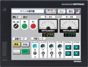 三菱電機 GT1685M-STBD