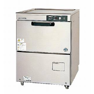 中古 ホシザキ 食器洗浄機