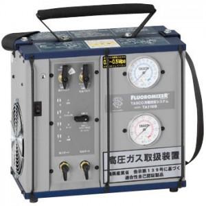 冷媒回収装置