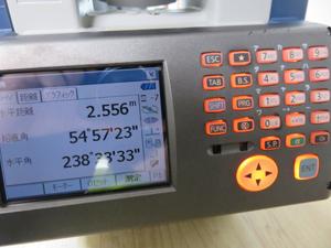 測量機械の使い方
