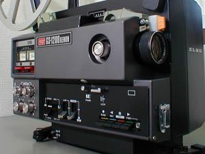 映写機の使い方