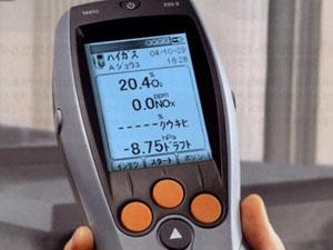 排ガス測定器の使い方