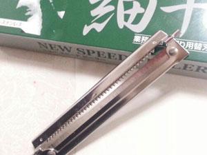 キンピラ切り機 替え刃