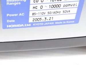 排ガス測定器 製造年 かなり古い