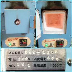 小型電気炉 使用感