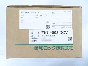 美和ロック電気錠TKU-003.DCV