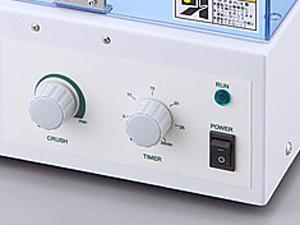 アズワン 小型水平振動粉砕機 電源