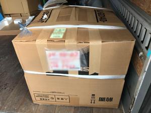 荷造り用のppバンド Pテープ 巻く