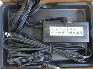 ARTEC EVA-M 3D SCANNER ハンディ3Dスキャナー 付属品