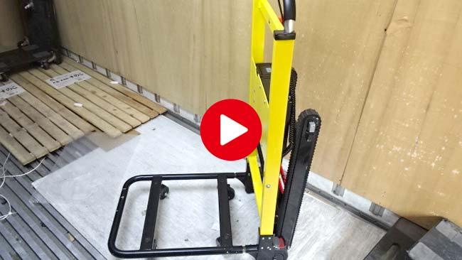 サンコー 電動階段のぼれる台車 ELECTRLOPB 買取